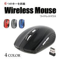 6ボタン ワイヤレスマウス 光学式 無線 マウス USB  軽量 無線マウス パソコン PC 周辺機器 R1193-JH