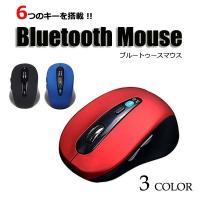 マウス Bluetooth 無線 5ボタン ワイヤレス ブルートゥース マウス PC 光学式 電池式 単四電池 高機能マウス R1251-JH