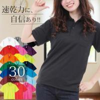 ポロシャツ レディース 吸水速乾 ドライメッシュ UVカット ポケット 軽量 ビズポロRTM 00330(1/2m)