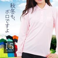 ポロシャツ レディース 長袖 吸水速乾 ドライ UVカットゴルフ テニス ビズポロ RTM 00335