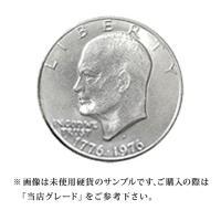 ドワイト・D・アイゼンハワー大統領の肖像と、アポロ11号の月面着陸を描いたデザインがそれぞれの面に刻...