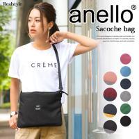 ●アネロ サコッシュバッグ  軽くて強度に優れた高密度のポリエステルを使用したサコッシュバッグ。  ...
