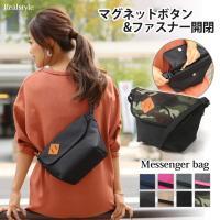 メッセンジャーバッグ  ポリキャン生地でカジュアルなデザインのメッセンジャーバッグ。  ユニセックス...