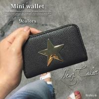 ●コインケース  前面に星形のプレートを施したデザインのコインケース。  小さめのバッグにすっぽり入...
