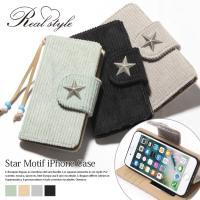スターモチーフ付iPhoneケース  マグネットフラッペ部分に大きな星形スタッズが特徴のスマホケース...