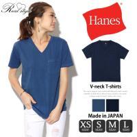 ●インディゴ染Vネックシャツ  インディゴで染め上げられたVネックTシャツ。  ●シルエット  縫い...