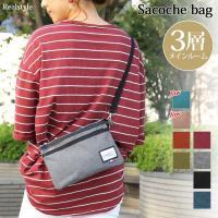 デザイン メインルームは3ルーム式でファスナー式になっており、 B5サイズ対応で長財布やスマートフォ...