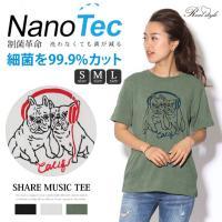 ●ナノテック加工パイルTシャツ  NANOTEC(ナノテック)制菌加工を施したTシャツ。  汗や部屋...
