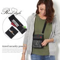 海外旅行のお役立ちアイテム、トラベルセキュリティポーチ。  カード収納ポケット×6、ジップポケット×...