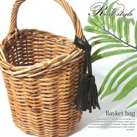 カゴバッグ かごバッグ レディース 天然素材 籠バッグ ハンドバッグ 手持ちバッグ 鞄
