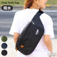 2way仕様  ボディバッグとしてはもちろん、ウエストバッグとしても使える仕様。  シンプルなデザイ...