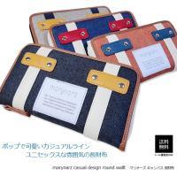 とても可愛いカラーリングのキャンバス素材のラウンド型長財布。中はフェイクレザーの仕様でしっかりしたデ...