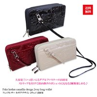 お出かけにそのまま使える、ポシェット型の大容量なダブルファスナーの長財布  ■大きさ:19×11×3...