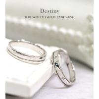 華奢で可愛いおしゃれなデザインが揃いグッドプライスなゴールドジュエリー。 コストパフォーマンスが高く...