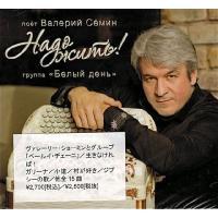 収録曲: ガリーナ/小道/村が好き/ジプシーの歌 ほか全15曲 ロシア語表記