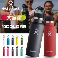 Hydro Flask ハイドロフラスク 21 oz (621ml)?Wide Mouth HYDRATIONボトル 水筒 室内 室外 兼用 10色 大人気 送料無料