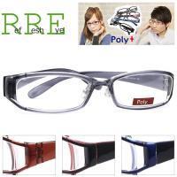 メガネ 度付き Air Plus A2-56011-54 鼻パッド付 眼鏡 フレーム 近視・遠視・乱視・老視に対応