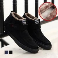 ショートブーツ メンズ 靴 カジュアルシューズ 無地 大きいサイズ 秋冬 メンズ靴 裏ボア メンズブ...