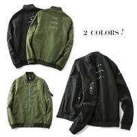 ジャケット メンズ MA-1 ブルゾン 春 アウター ショート丈 コート 長袖 ジャケット かっこい...
