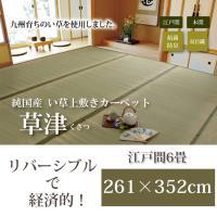 ※こちらの商品は送料無料です。 (北海道、沖縄、離島は+2,160円送料が発生いたします)  敷くだ...