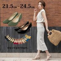 パンプス 靴 レディースシューズ パンプス ミドルヒールで履きやすさとレッグラインの美しさの両方を叶...