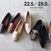ローファー パンプス  フラットシューズ 靴 ポインテッド エナメル スエード 大きいサイズ 秋冬