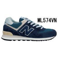 【22.0cm〜30.0cm】ニューバランス(newbalance)大人気ML574継続モデルです!...