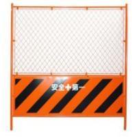 2台ご注文ごとに送料無料。 様々な工事現場で使用されるガードフェンス。