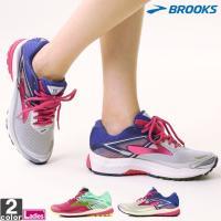 ランニングシューズ ブルックス BROOKS レディース ラベナ8 1202381B 1812 ブルックスランニング レース スニーカ−|runningclub-gh