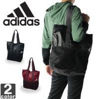 ★アディダスのトートバッグ!  ●旅行に最適なパッカブルバッグがより良い素材、より良い使い心地を備え...