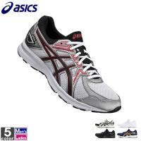 ランニングシューズ アシックス asics メンズ レディース ジョグ100 2  TJG138 1612 ジョギング フィットネス スニーカー|runningclub-gh