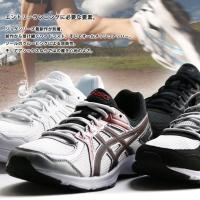 ランニングシューズ アシックス asics メンズ レディース ジョグ100 2  TJG138 1612 ジョギング フィットネス スニーカー|runningclub-gh|02