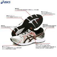 ランニングシューズ アシックス asics メンズ レディース ジョグ100 2  TJG138 1612 ジョギング フィットネス スニーカー|runningclub-gh|03