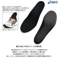 ランニングシューズ アシックス asics メンズ レディース ジョグ100 2  TJG138 1612 ジョギング フィットネス スニーカー|runningclub-gh|04