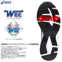 ランニングシューズ アシックス asics メンズ レディース ジョグ100 2  TJG138 1612 ジョギング フィットネス スニーカー|runningclub-gh|05