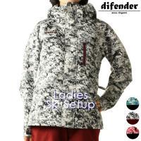 スキーウェア ディフェンダー DIFENDER レディース WS-9451 スキースーツ 上下セット 1910 パンツ ジャケット アウター|runningclub-gh