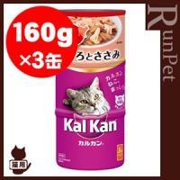 【同梱可】 ●厳選されたまぐろとヘルシーなささみの上品な味わい。8歳以上の猫に必要な栄養素をバランス...