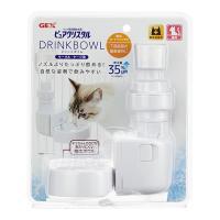 【同梱可】 軟水カートリッジ付きネコちゃんが飲みやすい浅皿形状。 ●サイズ:幅210×奥行130×高...