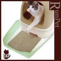 【同梱可】 ・猫の飼い主さんの悩みに「猫砂の飛び散り」が良く言われます。そんな飼い主さんの悩みを解決...