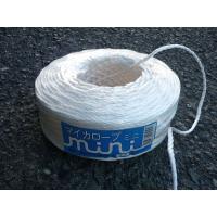 ごく一般的な荷造りヒモです。 PPビニールひも 荷造りロープ 梱包、荷造りに最適なPPテープ(PPひ...