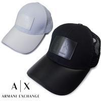 ARMANI EXCHANGE アルマーニエクスチェンジ ロゴ革パッチ メッシュキャップ  コメント...