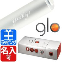 glo グロー スターターキット 本体 電子タバコ  仙台限定  加熱も充電も、すべてが一台で完結す...