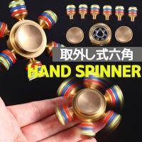 ハンドスピナー フィンガースピナー 指スピナー フィジェット fidget トイ hand spin...