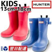 ハンター レインブーツ キッズ HUNTER DAVISON KIDS KFT5001RMA 正規品...