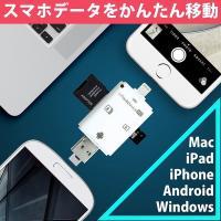 i-flash dual device usb メモリ 日本語説明書付 SD マイクロSD カードリーダー iflash アイフラッシュ 【iphone 7 7プラス 6s 6plus ipad アンドロイド USB】