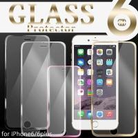 iPhone6/6plus 液晶ガラスフィルム  枠カラーの液晶ガラスフィルム タイプ  iPhon...