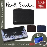 ポールスミス paulsmith ZIP STRAWGRAIN (BILLFOLD AND COIN...