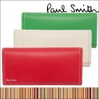 ポール・スミス 正規品 財布 二つ折り 長財布 小銭入れあり レザー ブラック ブラウン ステッチラ...