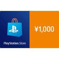 (コード通知) プレイステーション PSNカード 1000円