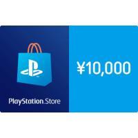 (コード通知) プレイステーション PSNカード 10000円